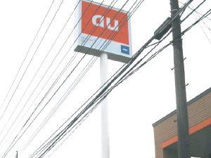 h15auショップ深川店3