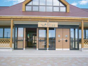 h18剣淵道の駅