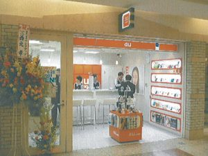 h19auapia店